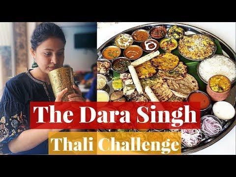 Dara Singh Thali Challenge| Masaledaar By Mini Punjab | Captain Nick