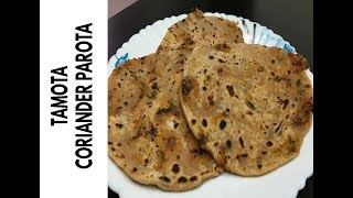 Tamota and Coriander Paratha Recipe | Easy Tasty Paratha Making