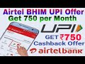 Earn 750 Per Month New Paytm BHIM UPI Offer 2018 Send Rs100 Or More To 20 Unique UPI Id mp3