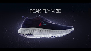 The first ever PEAK 3D Printing technology on running shoes!