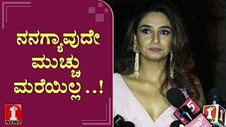 ಸುದೀಪ್ ನಂಗೆ ತುಂಬಾ ಸ್ಪೆಷಲ್ ವ್ಯಕ್ತಿ..! | Ragini Dwivedi on Sudeep