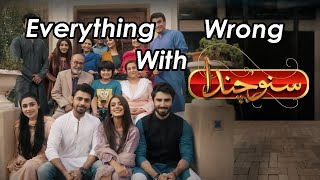 Suno Chanda Ep 1| Mistakes | Everything Wrong With Suno Chanda