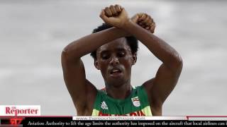 ETHIOPIAN REPORTER TV | English News 08/24/2016