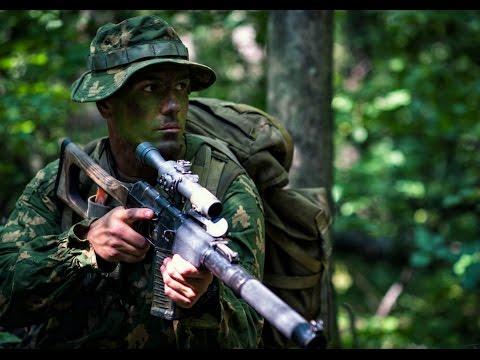 Russian Special Command || 45th Regiment | Blue Berets | VDV