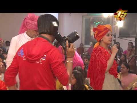 Jaya Kishori Ji Bhajan