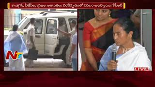 CM Mamata Banerjee About Federal Front Plan After Meet With CM KCR    Kolkata
