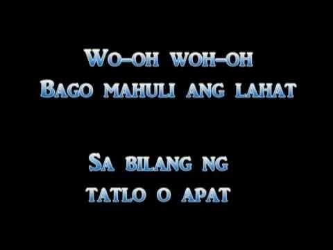 Never The Strangers - Bago Mahuli Ang Lahat