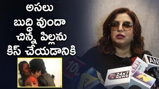 ANGRY Farah Khan's SHOCKING Comment On Papon KISS Controversy | | Voice India Season 2 contestant