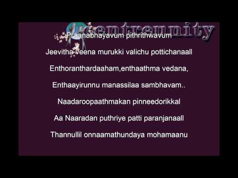 Ravana Puthri Vayalar Kavitha With Lyrics video
