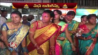 Bhavithasri Chit Funds Organise Bathukamma Festival Celebrations In Hanamkonda