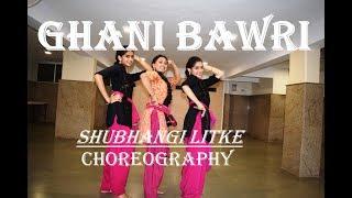 Ghani Bawri | DANCE cover | Tanu Weds Manu Returns | Kangana Ranaut | Shubhangi Litke Choreography