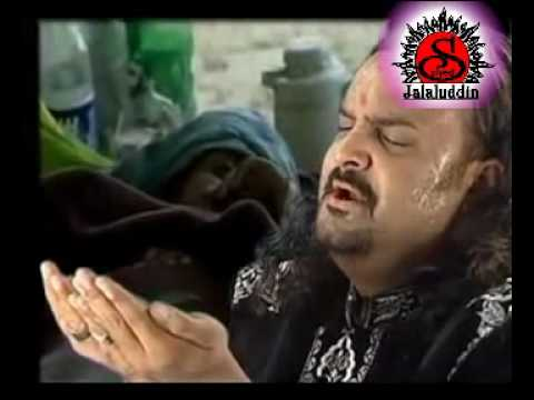 Qaram Mangta Hu ( Urdu Dua ) - Amjad Sabri video