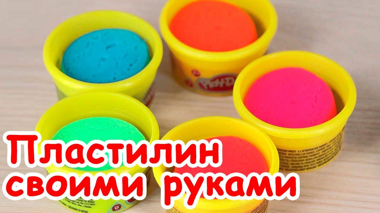 Как делать пластилин в домашних условиях из муки