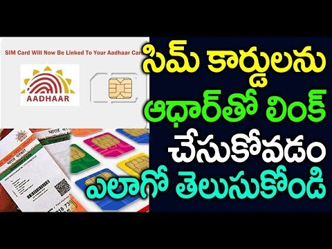 How to Link Aadhaar to Mobile Number at Home || by Prem Kumar