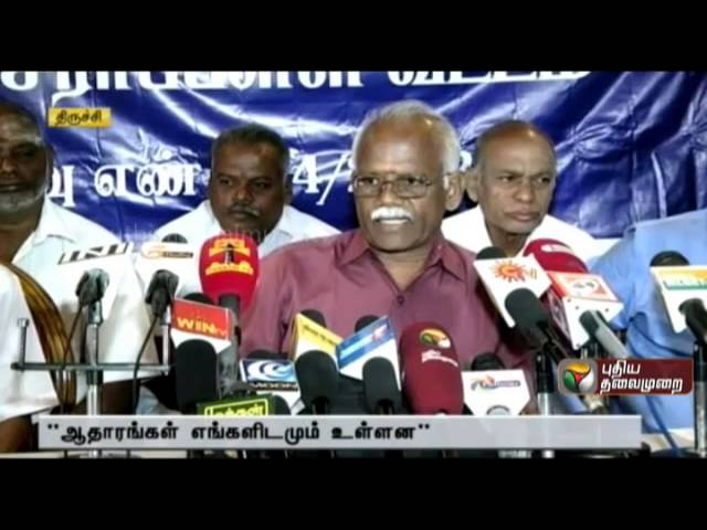 Trichy zone contractors have evidences for the Public sector officers reciveing the bribe