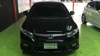 รีวิว Honda Civic FB ติดตั้ง Daylight Audi Style กับ วงแหวน BM Style