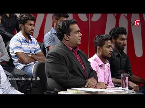 Aluth Parlimenthuwa | 02nd August 2017