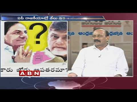 Discussion on KTR warning to CM Chandrababu | Raids On Revanth Reddy Followers Houses
