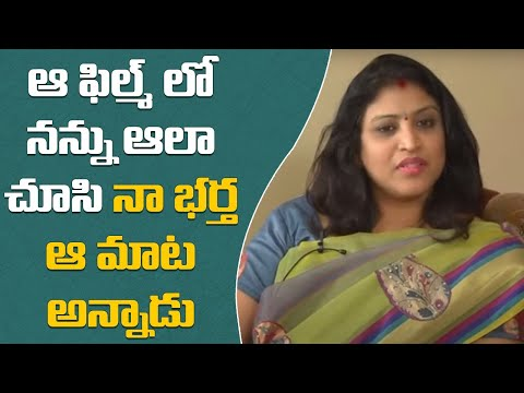 UMA Exclusive Interview || Highlights || Varudhini Parinayam fame || Hangout With Naveena thumbnail