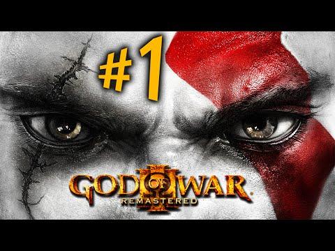 God of War 3 Remastered - Parte 1: Kratos Vs Poseidon! [ 60FPS Playstation 4 - Playthrough PT-BR ]