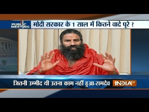 Public Meeting: Baba Ramdev Faces Public on Completion of 1-year of Modi Govt.