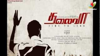 Thalaiva - Thalaiva First Look | Latest Tamil Movie Trailer | Vijay - AL Vijay | Trailer