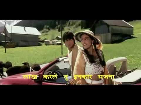 DDLJ - Ho Gaya Hai Tujhko To Pyar Sajna - WATCH + LISTEN = KARAOKE...