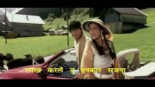 DDLJ - Ho Gaya Hai Tujhko To Pyar Sajna - WATCH + LISTEN = KARAOKE