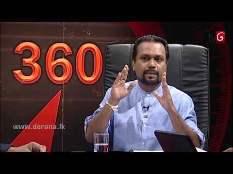 360 with Wimal Weerawansa ( 21-05-2018 )