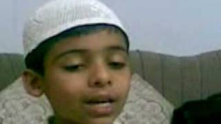 055 Tilawat Sura Al Rehman By Affan Ahmad