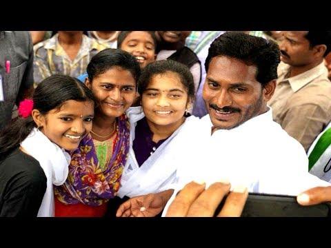 YS Jagan Padayatra | వైఎస్ జగన్ ప్రజాసంకల్పయాత్ర 246వ రోజు షెడ్యూల్