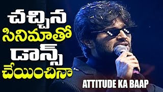 Vijaya Devarakonda Emotional Speech at #Taxiwaala Grand Success Meet | Filmylooks
