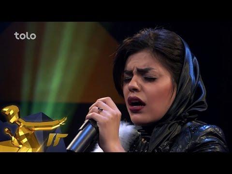 Shaqayiq Roya – Degar Bar Namegardam – Afghan Star S12 – Top 10