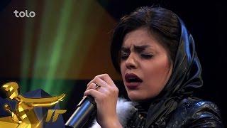Afghan Star S12 - Top 10 - Shaqayiq Roya