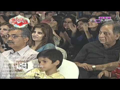 Babaly Balay O Tery Ki Lagaty Shazia Manzoor Hd1080p video