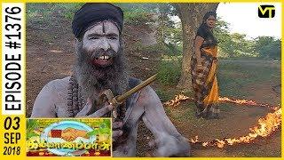 Kalyana Parisu - Tamil Serial | கல்யாணபரிசு | Episode 1376 | 03 Sep 2018 | Sun TV Serial