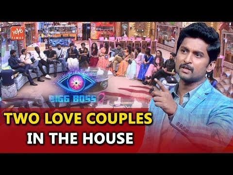 Bigg Boss Telugu Season 2:Two Love Couples In The House | Deepthi Sunaina | Tejaswi | YOYO Times