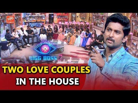 Bigg Boss Telugu Season 2:Two Love Couples In The House   Deepthi Sunaina   Tejaswi   YOYO Times
