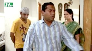Bangla Natok - Baper Beta (বাপের বেটা) | Episode 06 | Mosharraf Karim & Richi | Drama & Telefilm