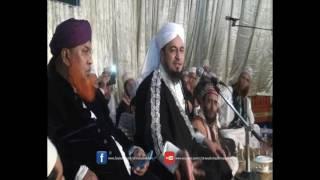 আল্লামা নুরী সাহেবের প্রশংসায় আল্লামা ড. সৈয়দ এরশাদ বুখারী। Dr Irshad Bukhari praising Allama Nuri