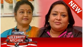 Celebrity Kitchen with Actress Chitra & Sulakshana (12/10/2014)