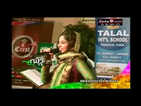 Pooram Kanana Chelekku Njammale - Fasila Banu - Hit Mailanchi Mappila Pattukal video