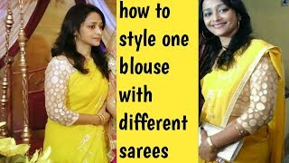 How to style different sarees with one blouse