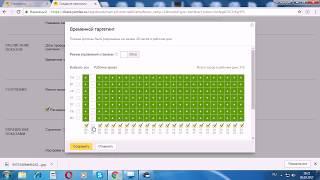 Настройка РСЯ Яндекс Директ 2018 тематические площадки  Секреты РСЯ! РСЯ за 5 минут!