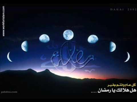 اللهم بلغنا رمضان وارحمنا