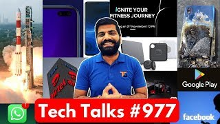 Tech Talks #977 - Realme X2 Pro Price, ISRO Military Satellite, Note 7s Blast, AirTel Price Rise