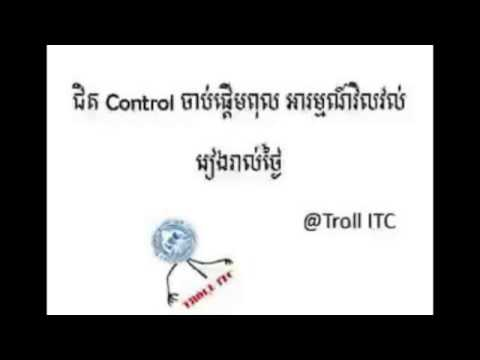 funny song | khmer song | Khmer Comedy