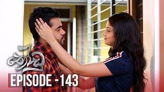 Thoodu | Episode 143 - (2019-09-04) | ITN