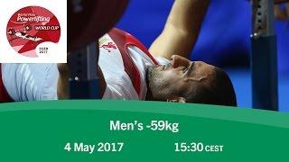 Кубок Мира МПК : Енисей-СТМ