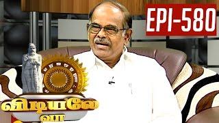 Sirappu Virunthinar 23-07-2015 Mr. Ezhil – Kalaignar TV Vidiyale Vaa Show 23-07-15 Episode 580